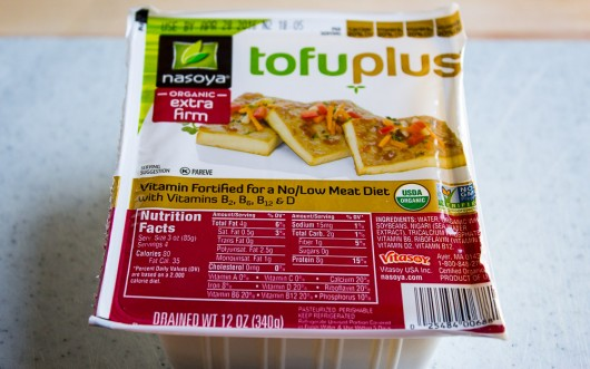 tofu and veggies - 5 JPG